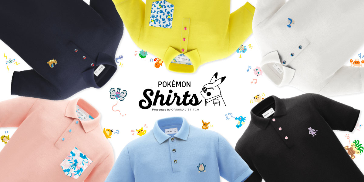 About our Polo Shirts